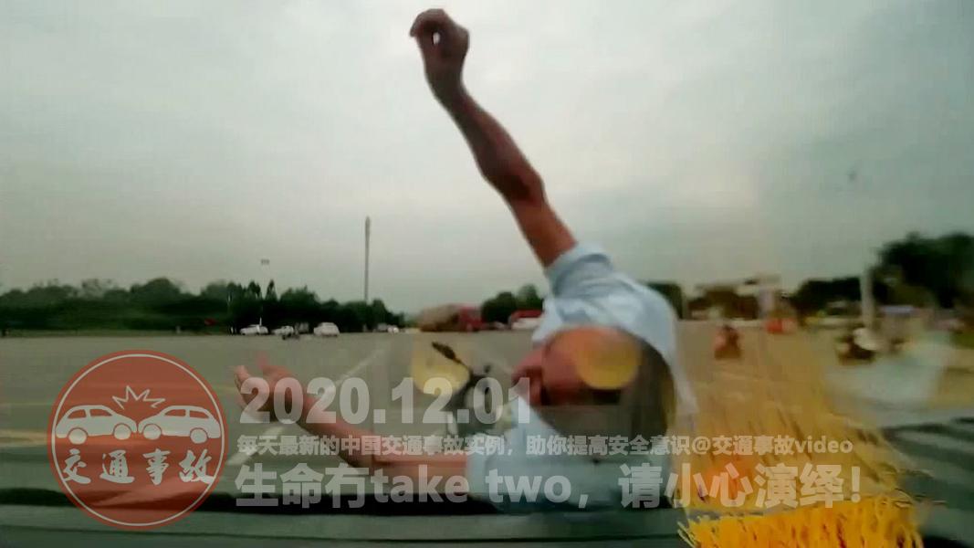 中国交通事故20201201:每天最新的车祸实例,助你提高安全意识
