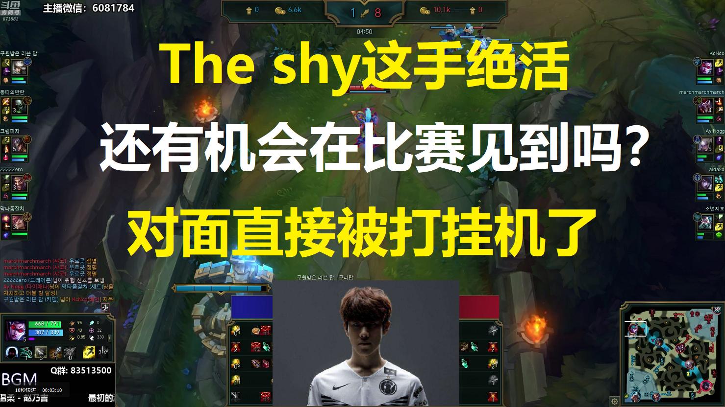 The shy这手绝活还有机会在比赛见到吗?对面直接被打挂机了!