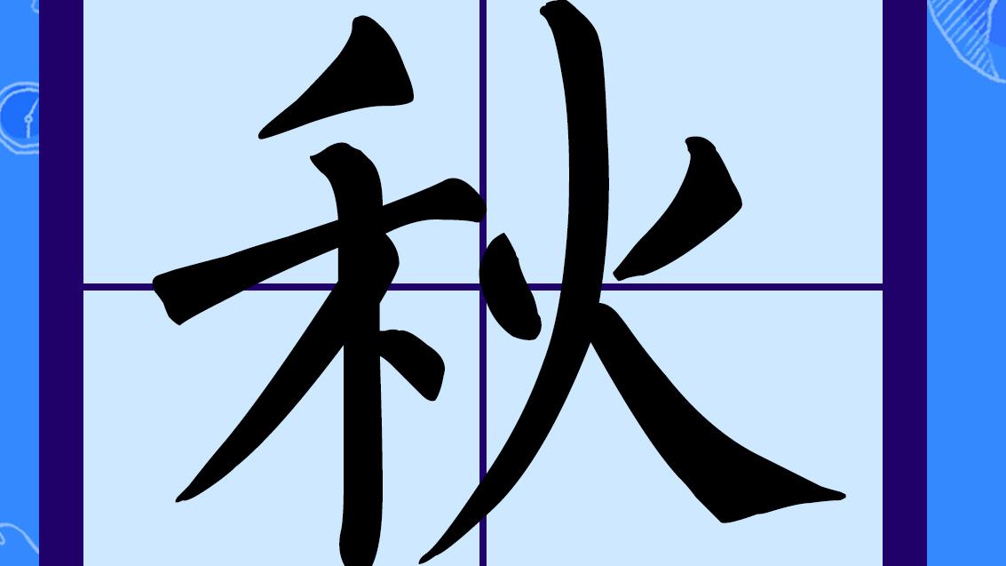 【QYQX】秋氏麻经(二)2020.11.28-12.1-8P大合集