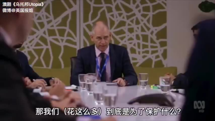澳剧《乌托邦》(Utopia)很好地描述了澳大利亚现在对中国