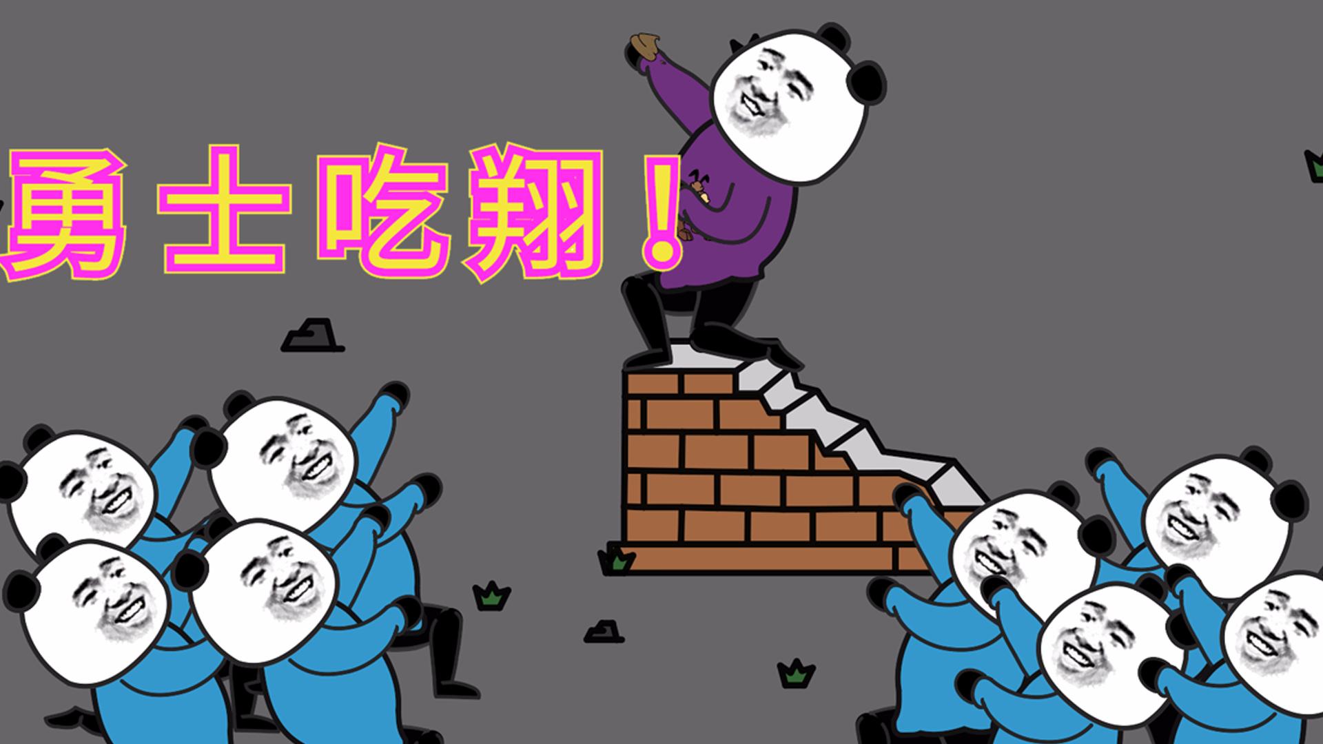"""小时候,小霸王当众吃""""翔"""",只为了成为""""翔""""王!"""