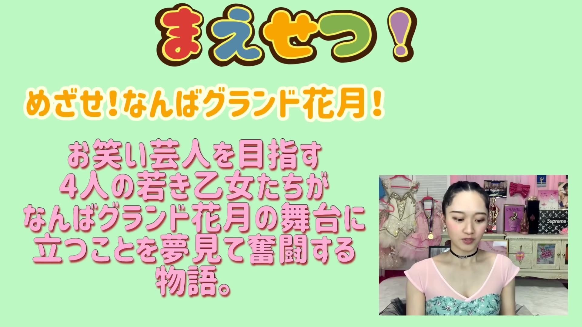 【前说!】【生肉】松浦景子自述《前说!》声优经历