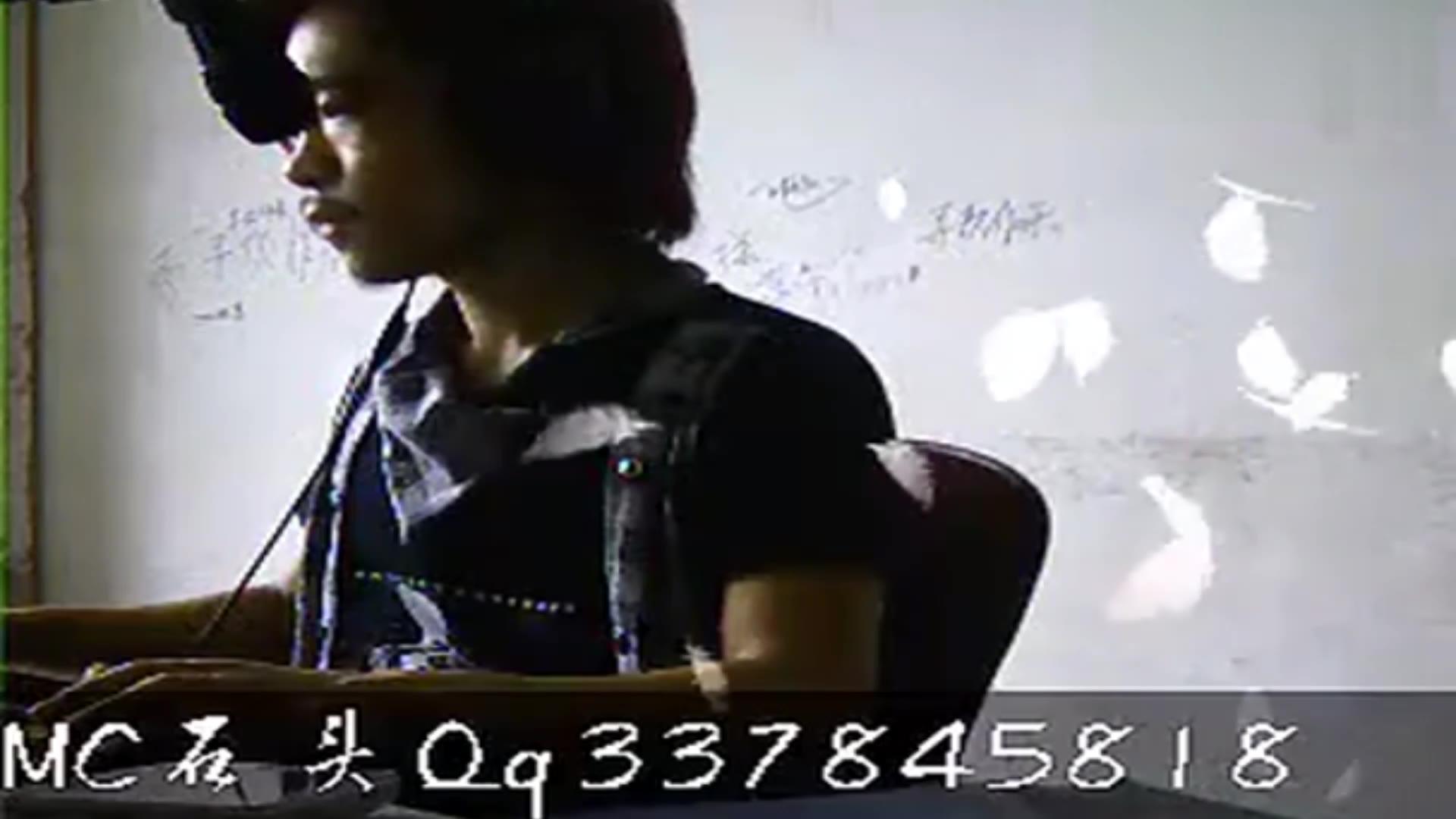 MC石头:2012年《凤舞九天》原版