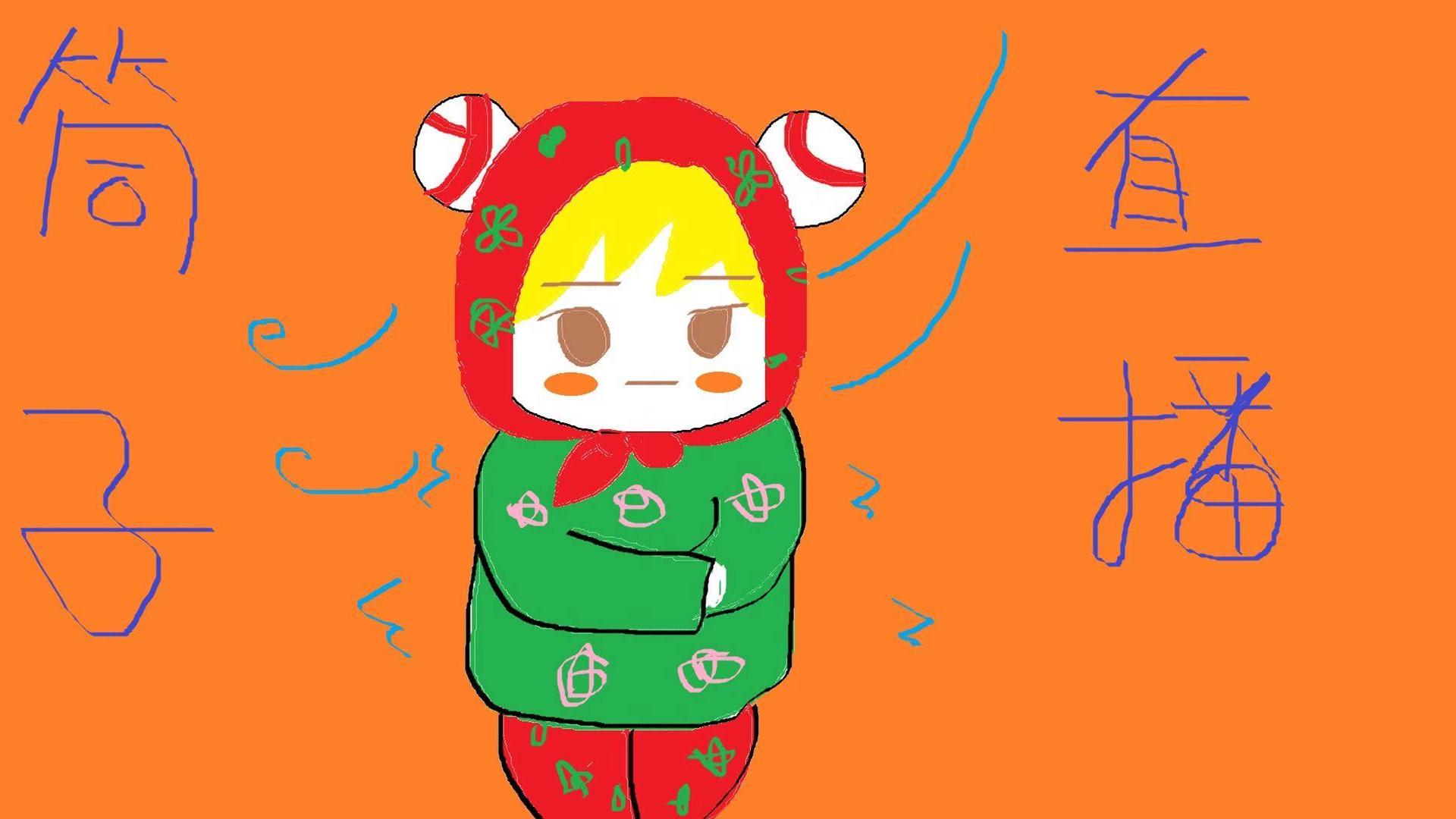 【AC娘】Live!和霸霸一起过冬