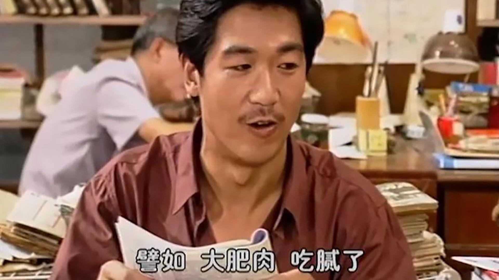 【万恶之源】张国立的五大名场面,国立老师汝甚骚啊!!