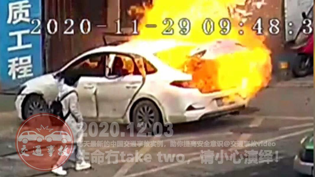 中国交通事故20201203:每天最新的车祸实例,助你提高安全意识