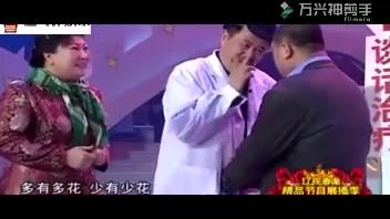 03年辽视春晚《看病》原叫《大明白》赵本山的另一个版本