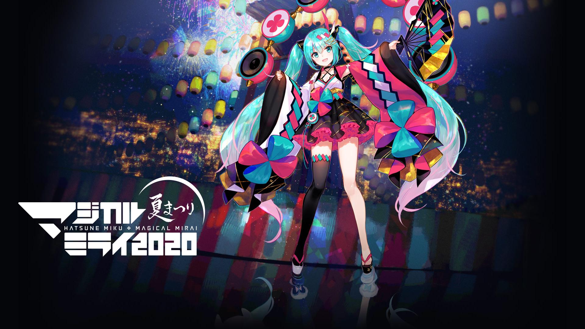 魔法未来2020【个人字幕】