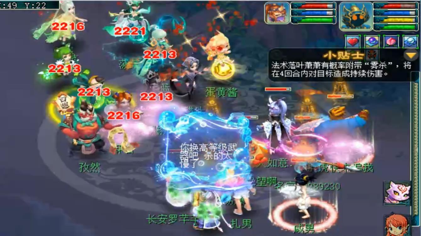 梦幻西游:物暴号拿10级武器混队眼看要翻车,老王赶紧向玩家求救