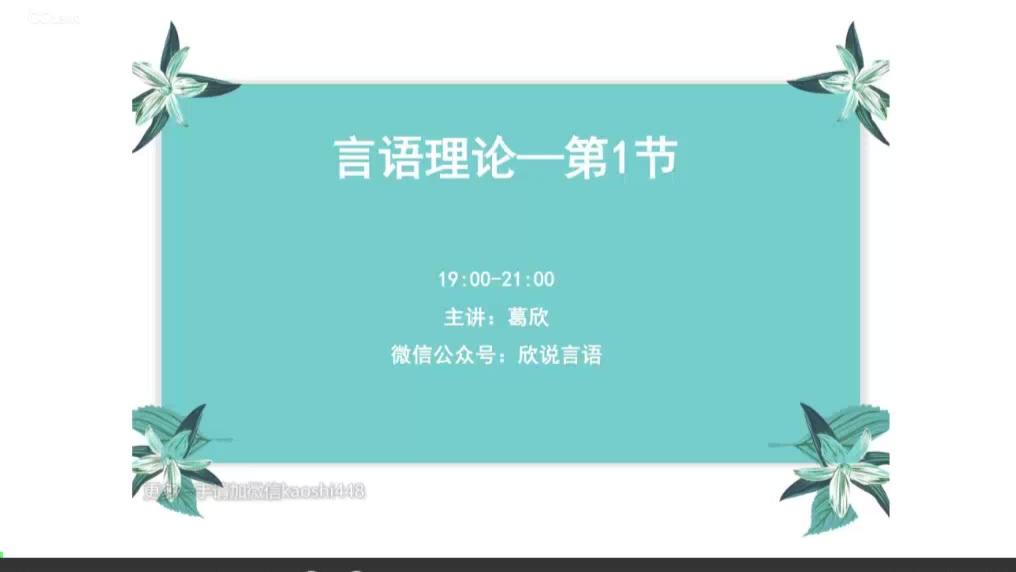 2021国考省考齐麟行测系统班