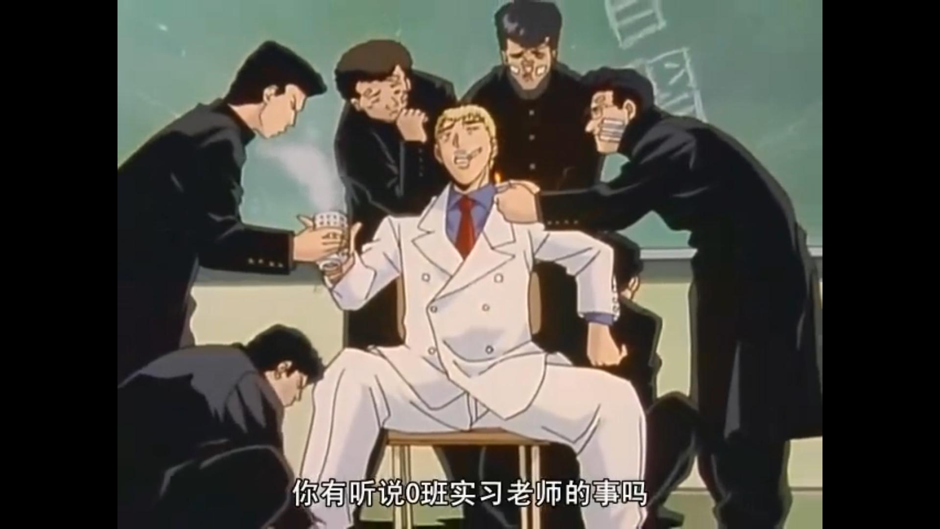 麻辣教师01:社会大哥来学校最差班级当老师,学生们知道老师身份老实了