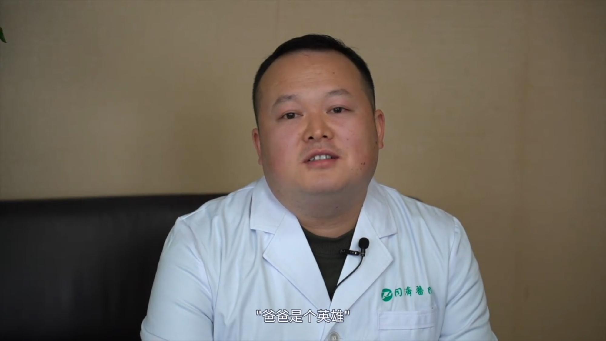 武汉首位新冠重症医生:孩子大了我会告诉他,爸爸是个英雄