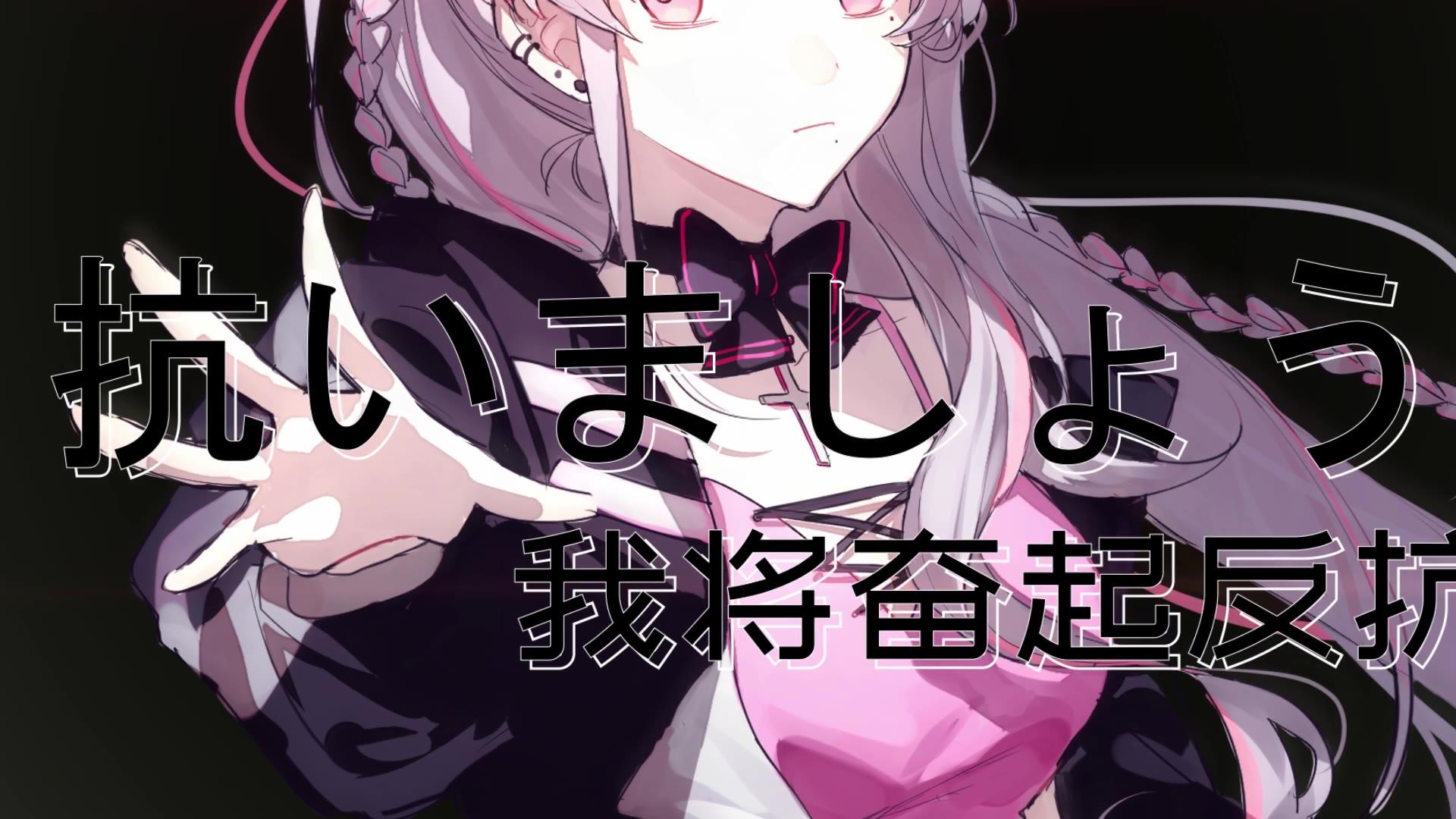 【出道上春晚】【Ito】かごめ / 笼中鸟【原创PV】(Cover:天神子兔音)