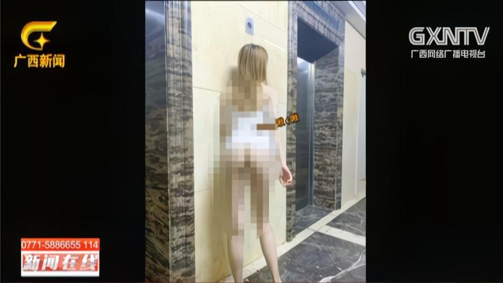 女子在南宁街头和南湖公园拍不雅照 警方介入调查
