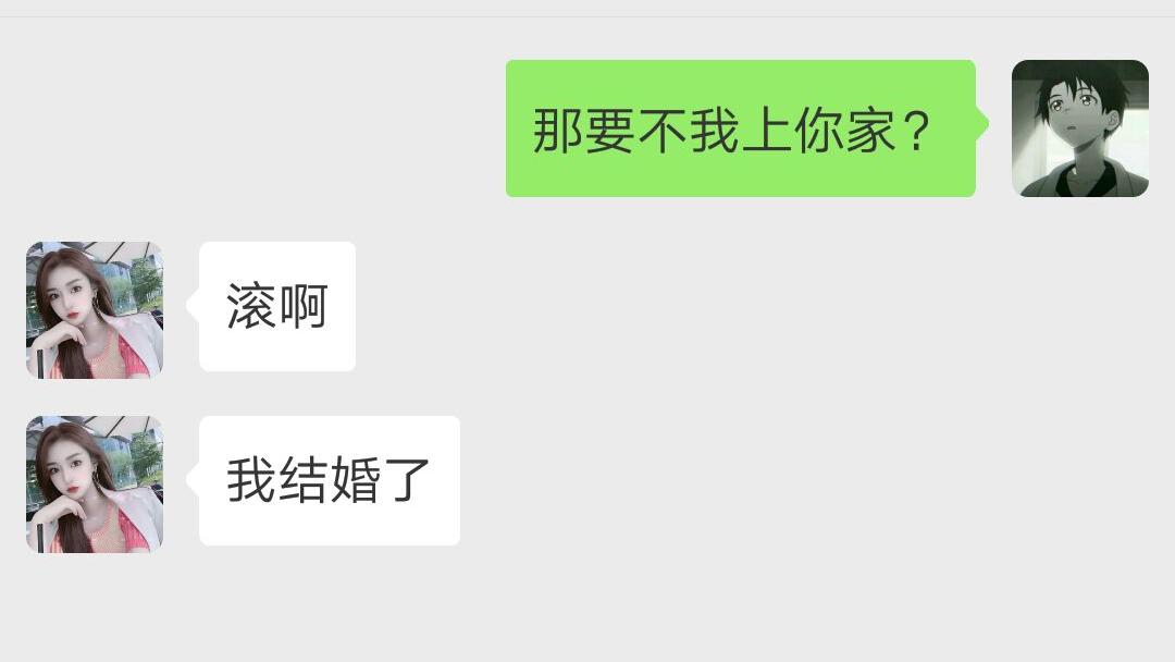 """【天神下凡】 UP 与 导 师 的 """"甜美邂逅"""""""