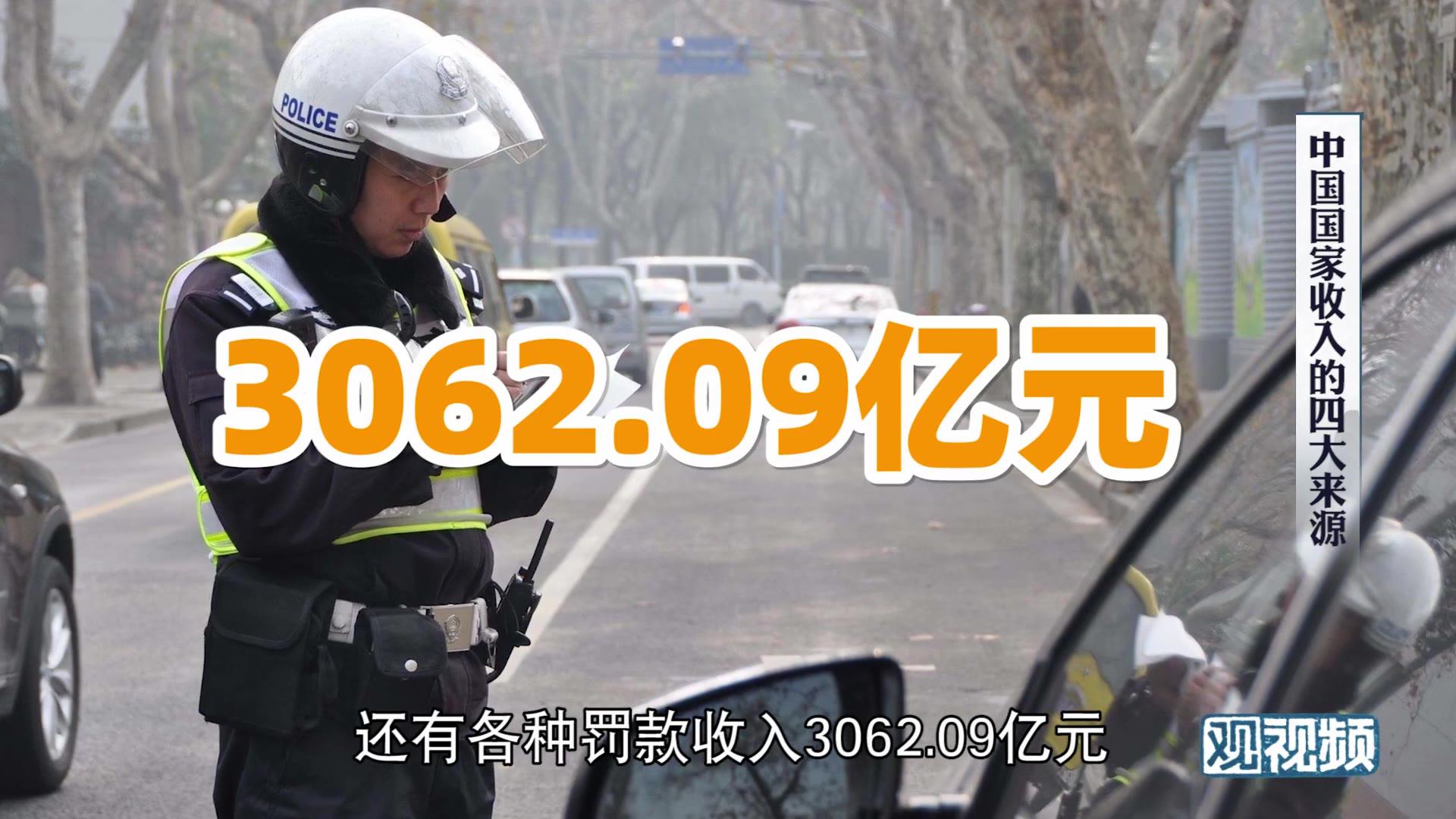 宁南山:中国造航母,钱是哪来的?多亏了烟民股民和学渣