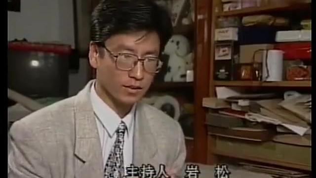 """""""我这一生有什么用?""""1995年《东方之子》采访83岁的启功"""