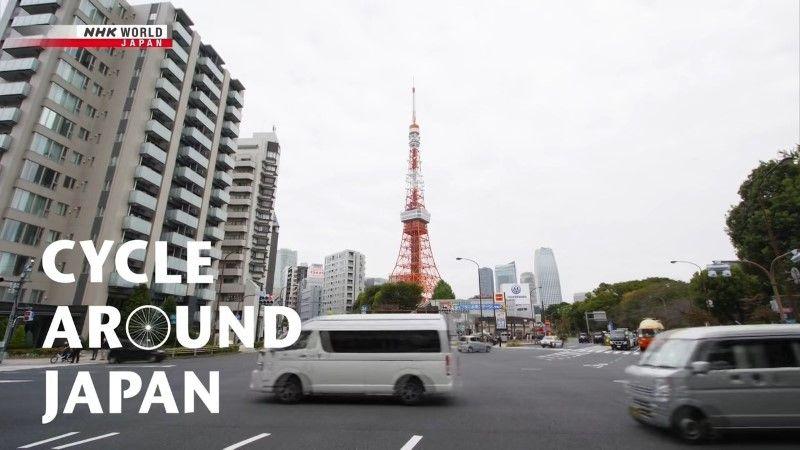 纪录片.NHK.骑行日本:东京.2020[高清][生肉]