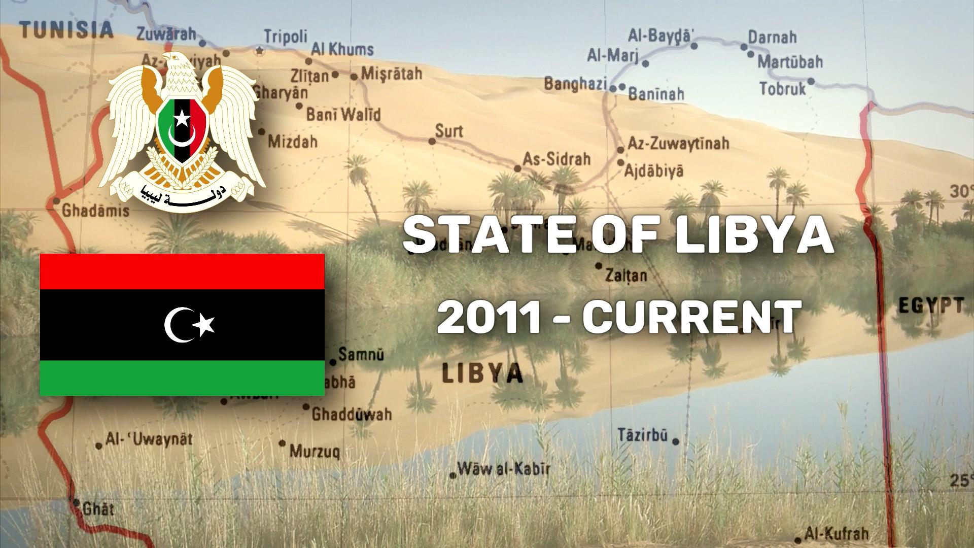 【国歌の历史】利比亚
