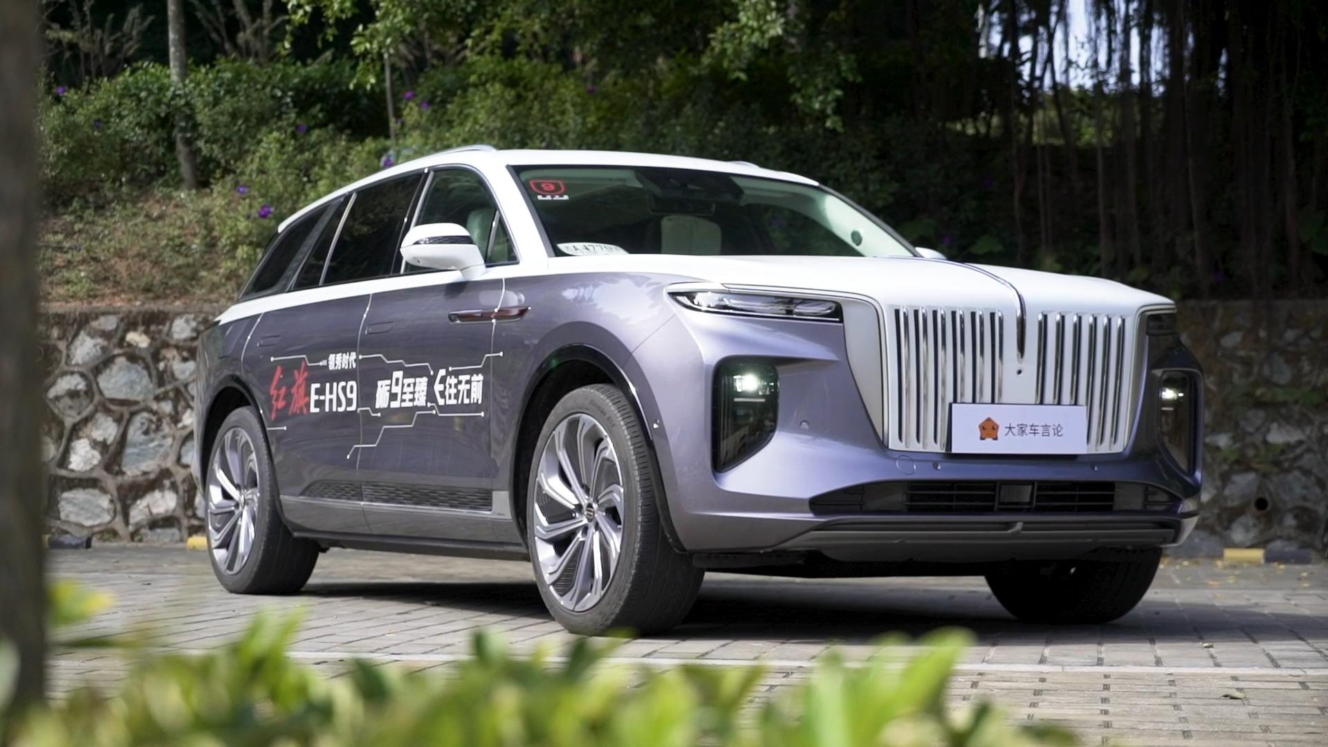 红旗E-HS9能否挑起中国顶级SUV的重担?