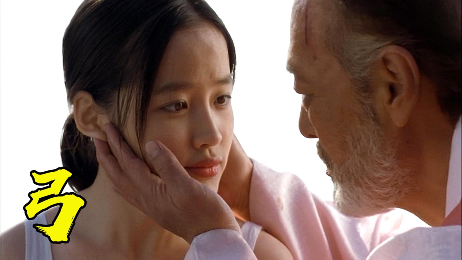 韩国高分伦理电影,因尺度问题,让人不敢直视!