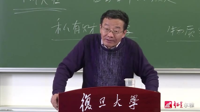 【王德峰】马克思的哲学革命及其成果