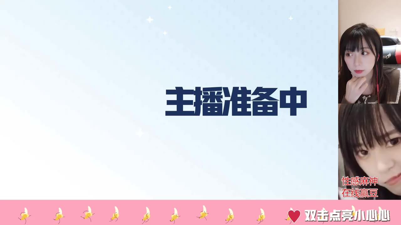 【弹幕版录播】2020-12-17 Kira_辣椒酱 在?来打麻将