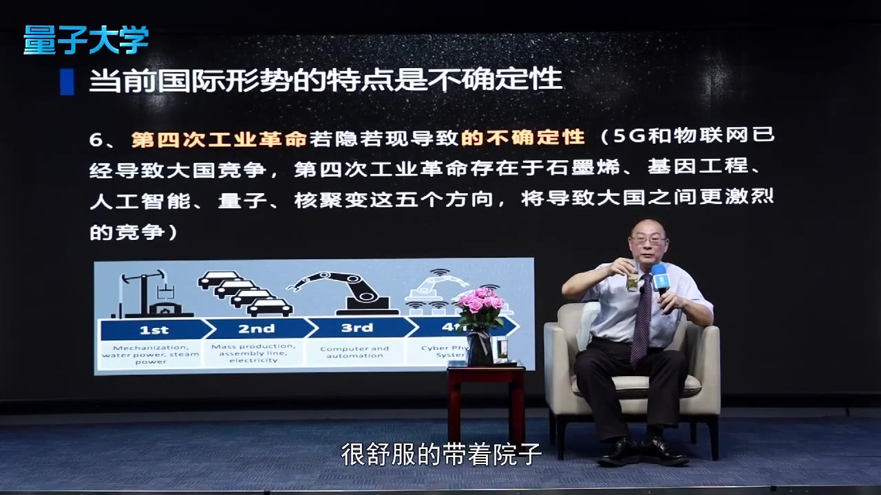 金灿荣:中国胜算一定大于美国,一项战略优势足以傲视全球