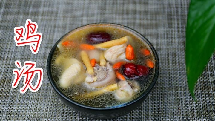 冬至前后,就馋这碗汤!汤鲜味美,营养丰富,错过可惜了