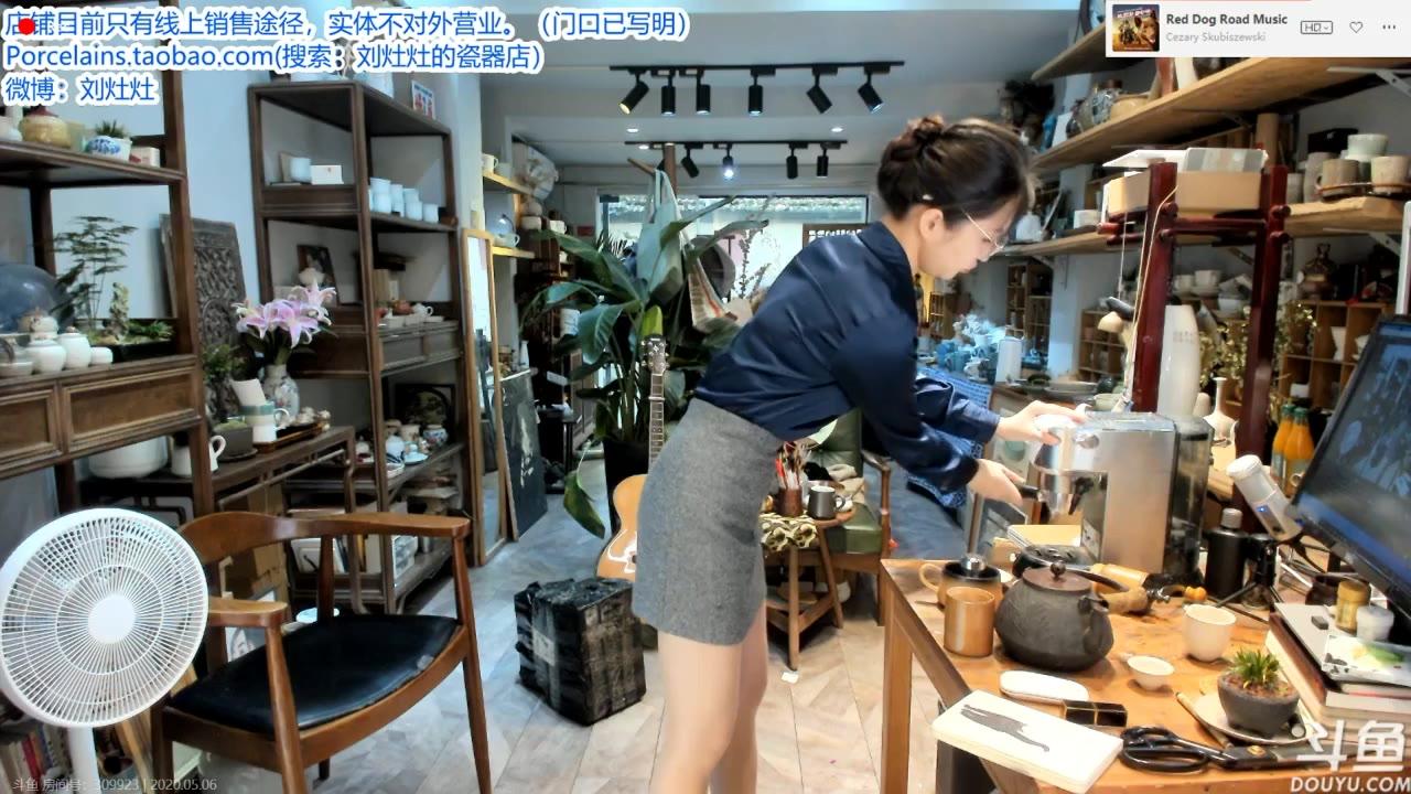 2020-05-06刘灶灶金边眼镜ol装