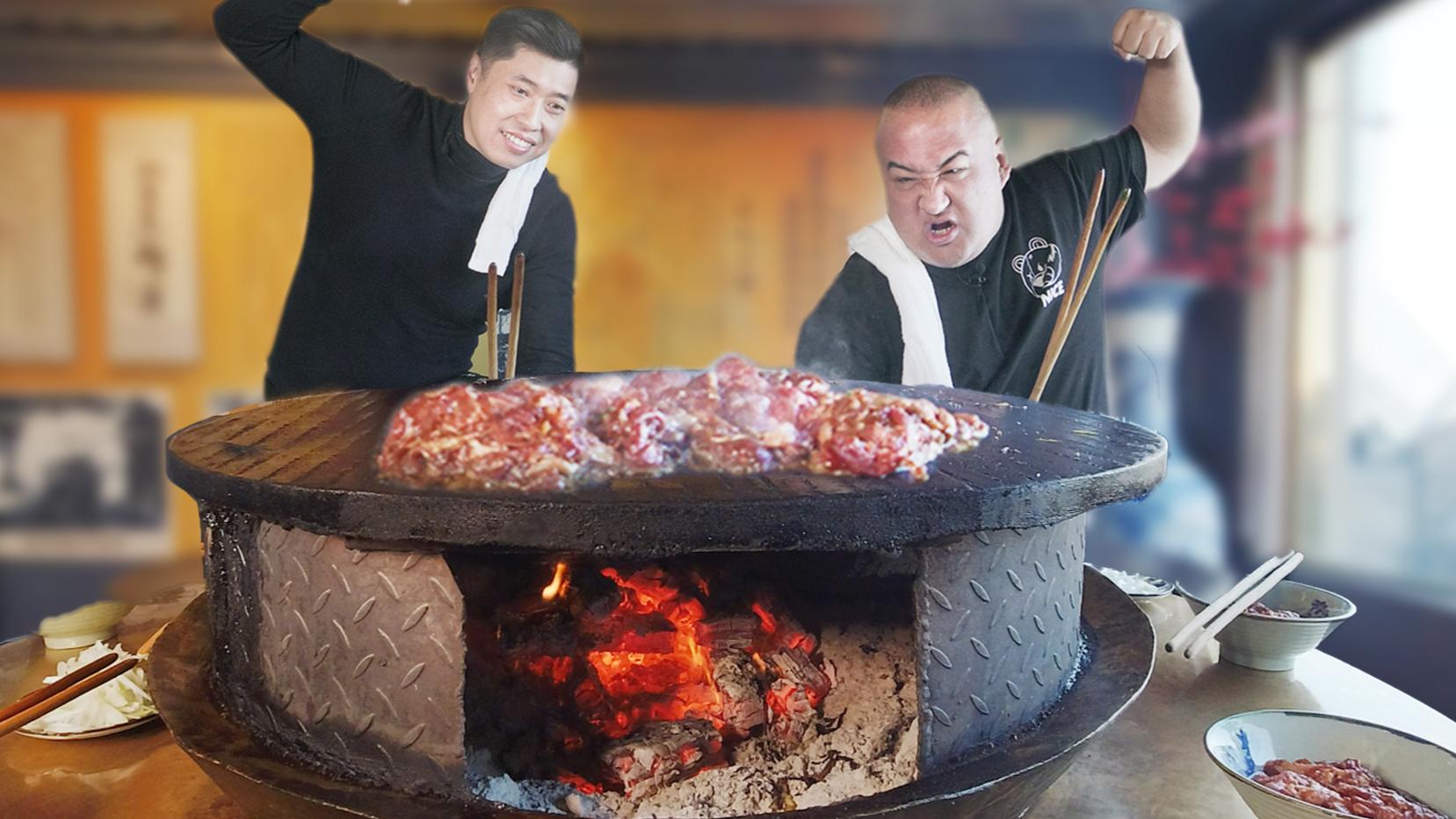 直径1米大烤炉!北京180年历史烤肉老字号,武吃烤肉太豪横!