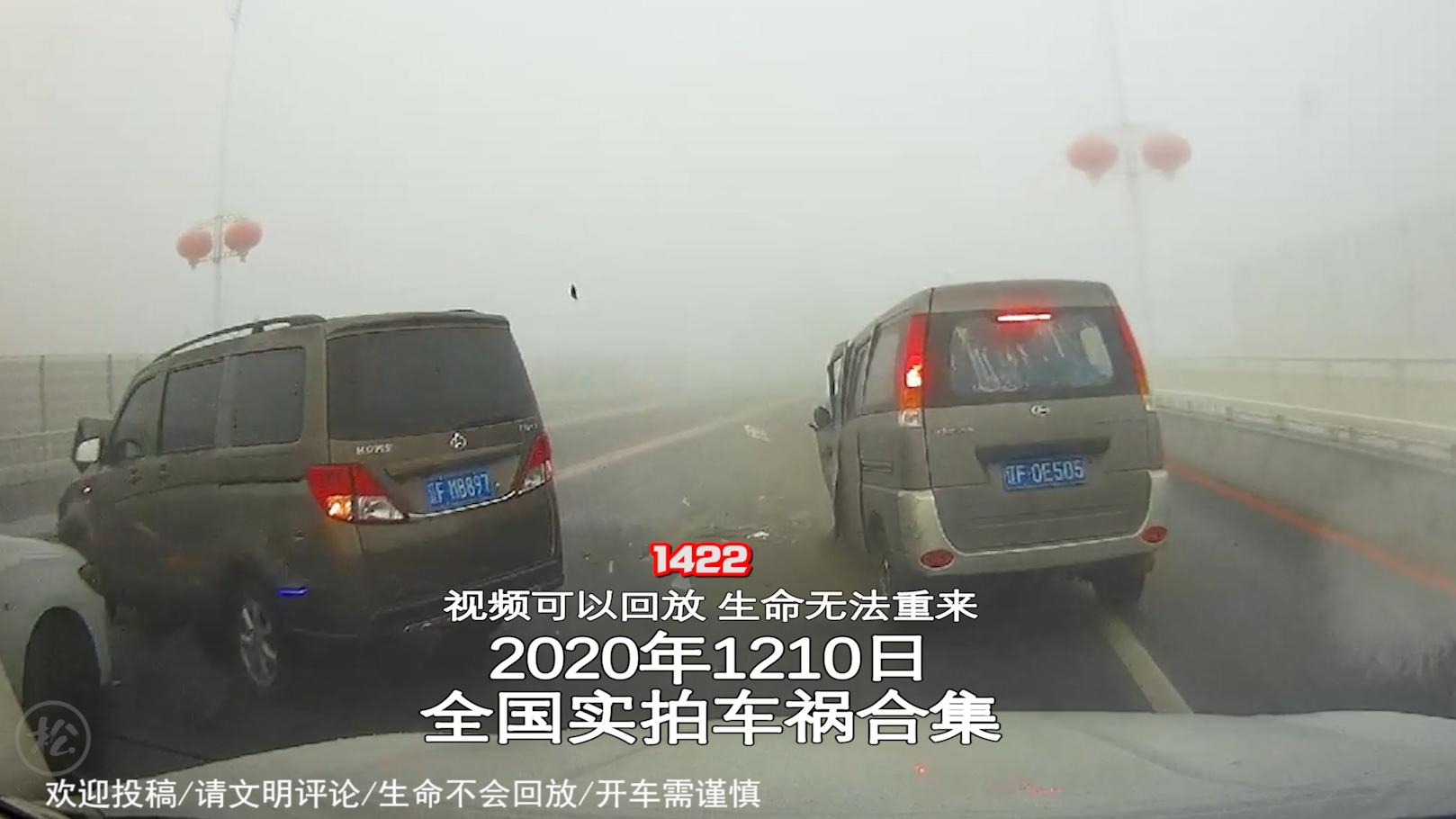 1422期:暴躁小车连续别车,最后自己被反杀【20201210全国车祸合集】