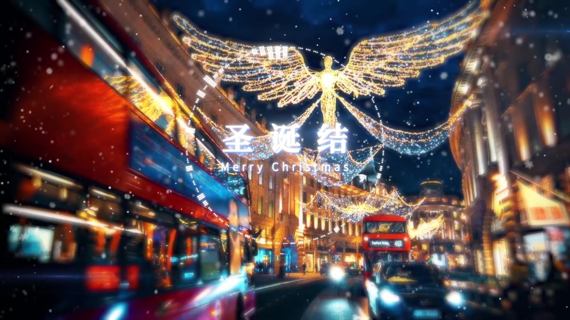 我来陪你过这《圣诞结》【秋灵翻唱】