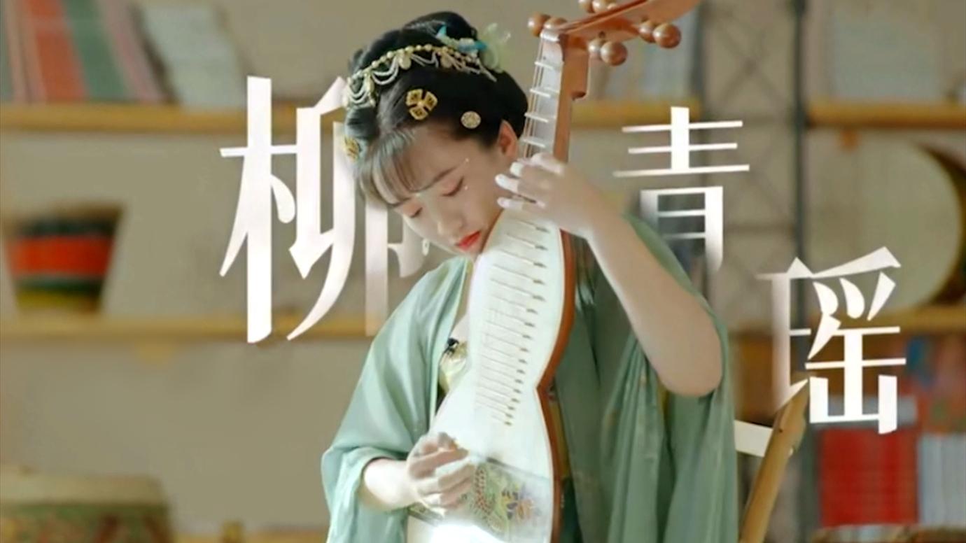 汪涵老师带你来敦煌听壁画上的琵琶音!