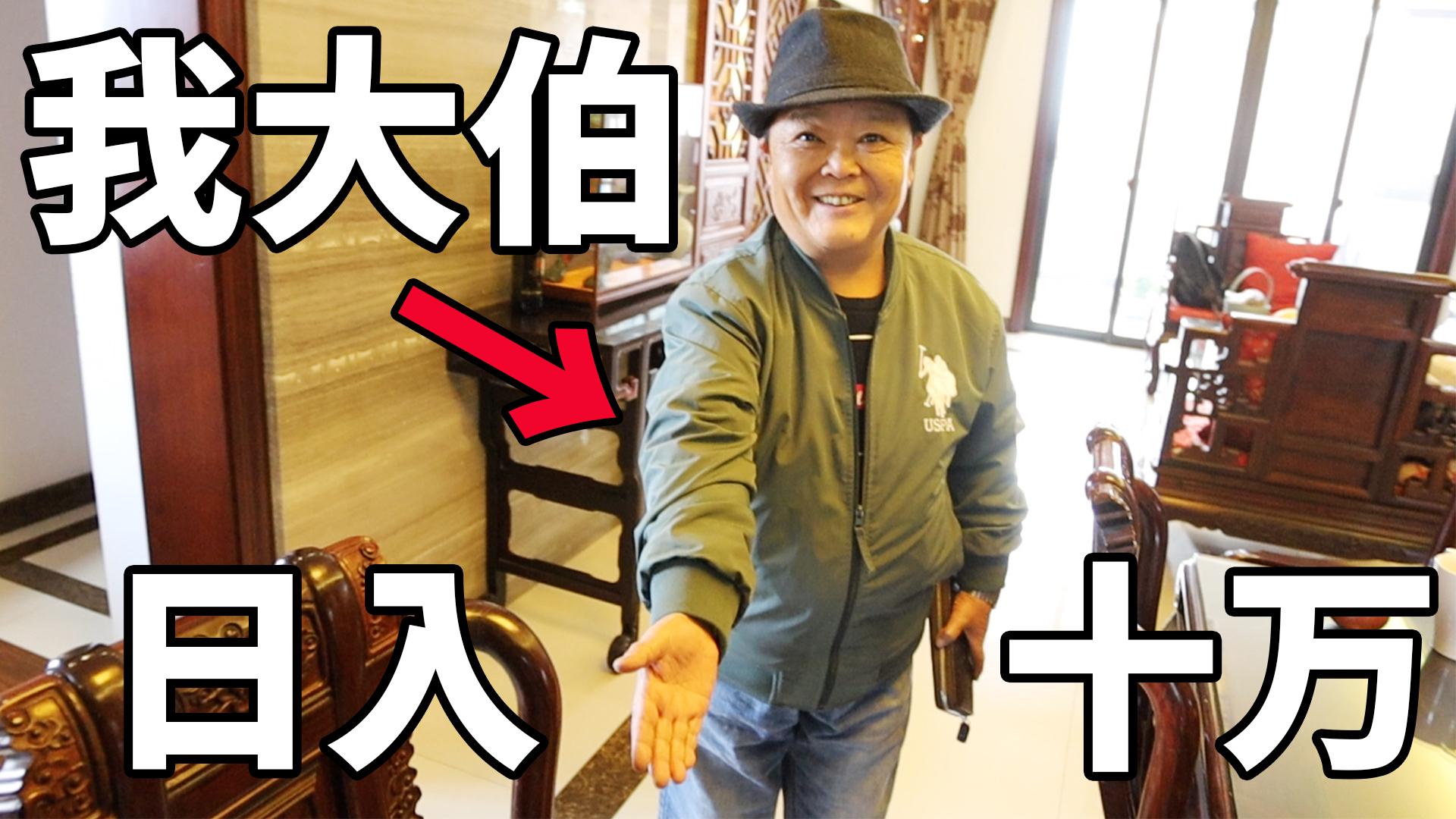 上海老人的退休工资,竟然能买房!?
