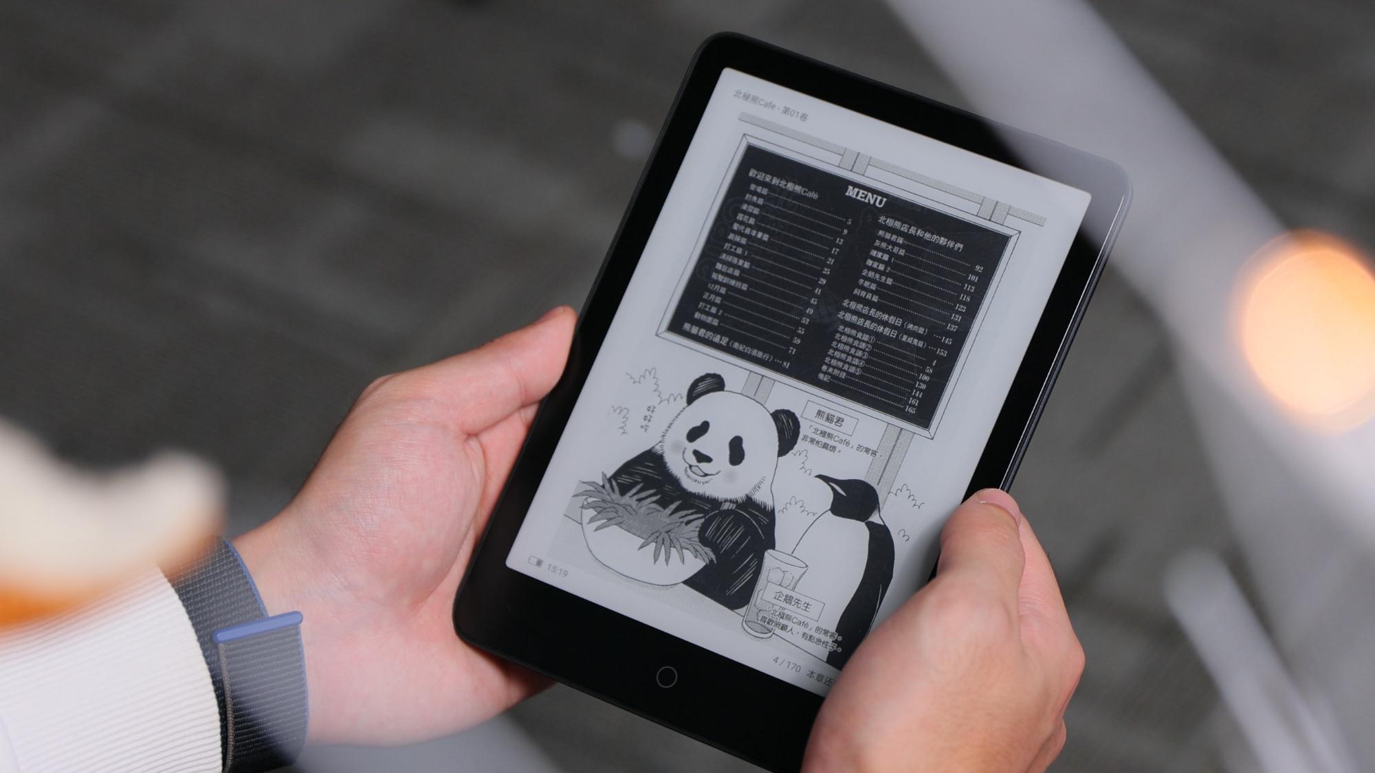 你的电纸书真的需要安装应用吗?小米多看电纸书Pro体验