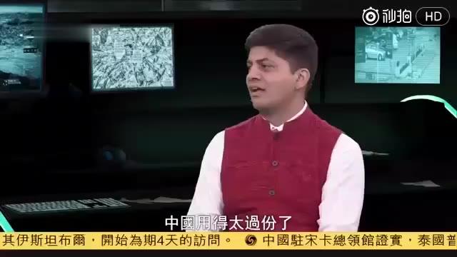 印度学者亲述中国给印度造成巨大心灵创伤:军事上被华吊打,战略上被华轻视,比英国人150年殖民统治严重