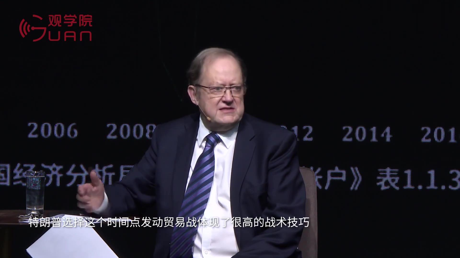 罗思义:过去特朗普干预英国脱欧图啥?因为对中国影响非常大!