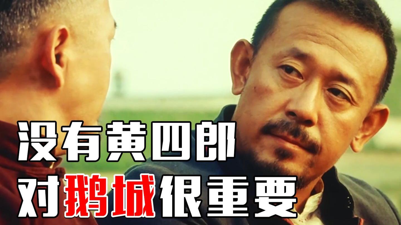 这个照耀中国的理想主义者,我们很怀念他【乌鸦校尉】