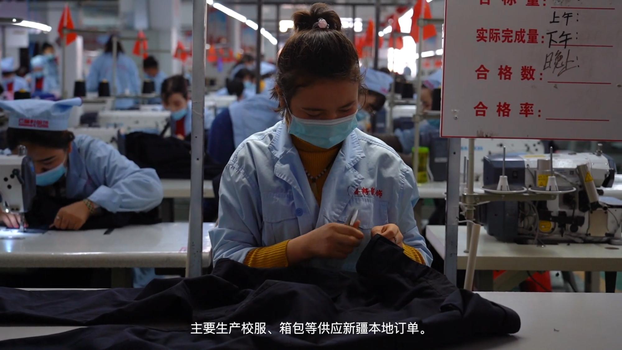 """强迫劳动?工厂""""可疑""""?《环球时报》探访新疆服饰厂,揭秘BBC不会报道的真实新疆故事"""