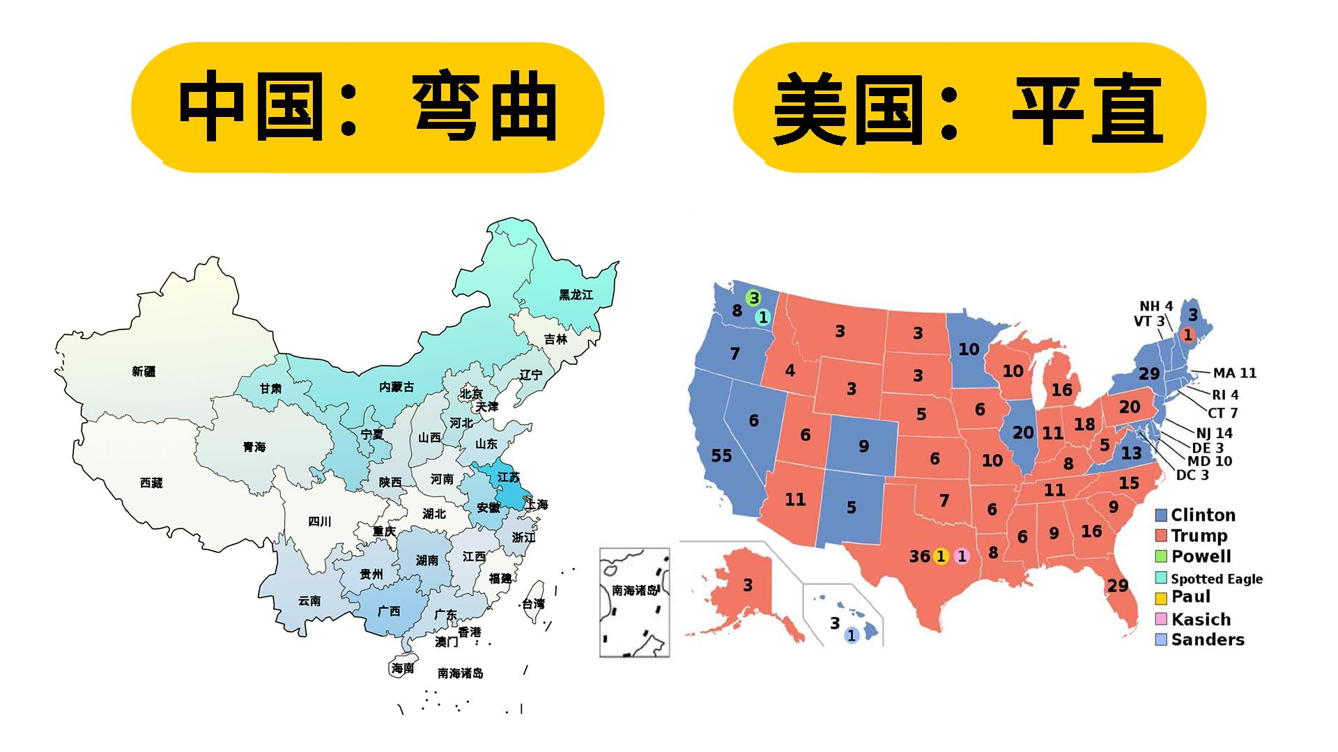 【科普】为什么中国省份划分很曲折,而美国很平直?