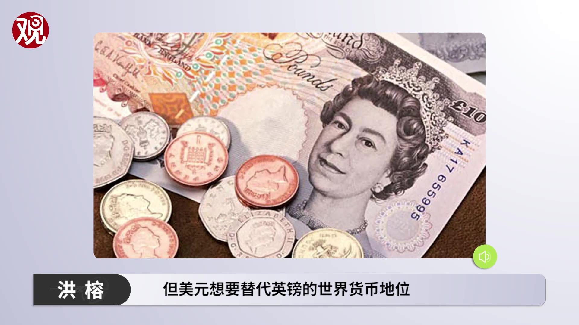 洪榕:华尔街割韭菜,对中国不管用?