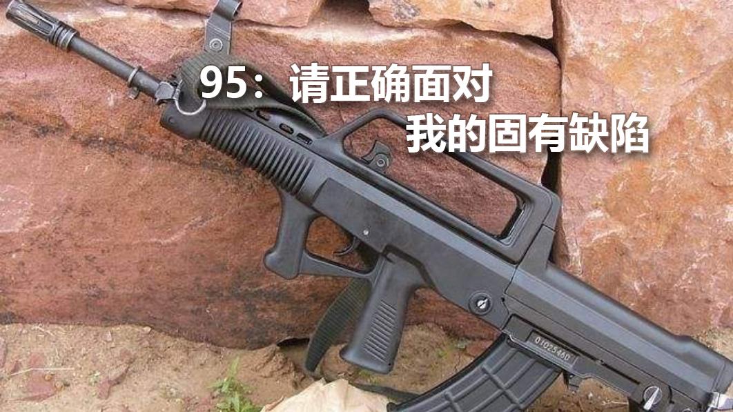【军蝎库04】高瞄准基线承受的风险