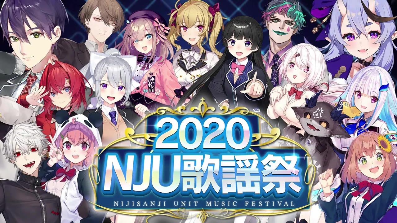 2020 彩虹社歌谣祭 _ #NJU歌谣祭