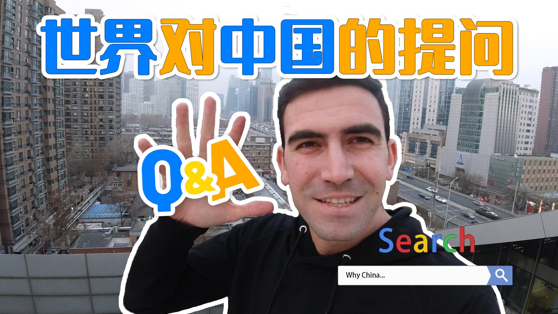 """2020年用谷歌搜索""""China""""会有什么奇葩答案?"""