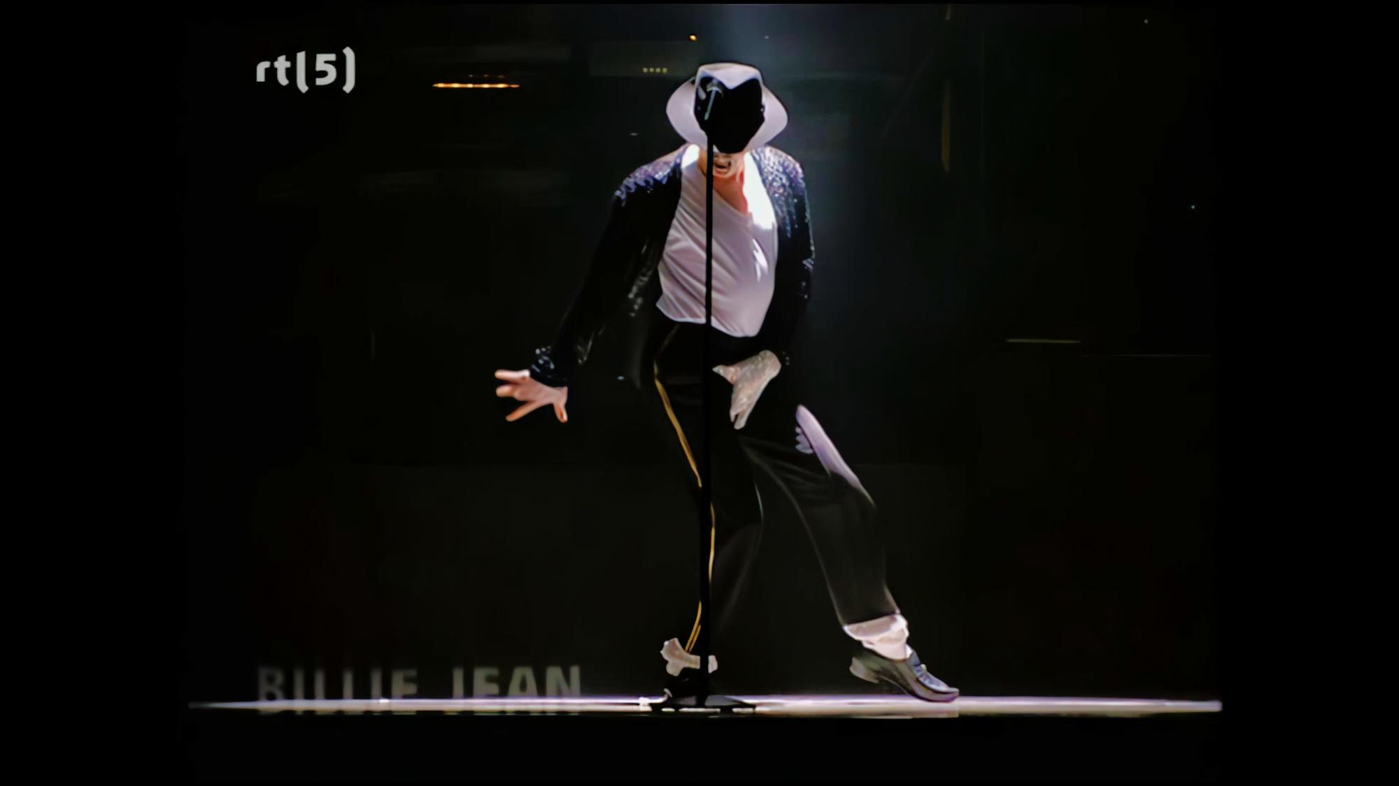 【1080p修复60帧】Michael Jackson1997德国慕尼黑历史演唱会【收藏级画质】