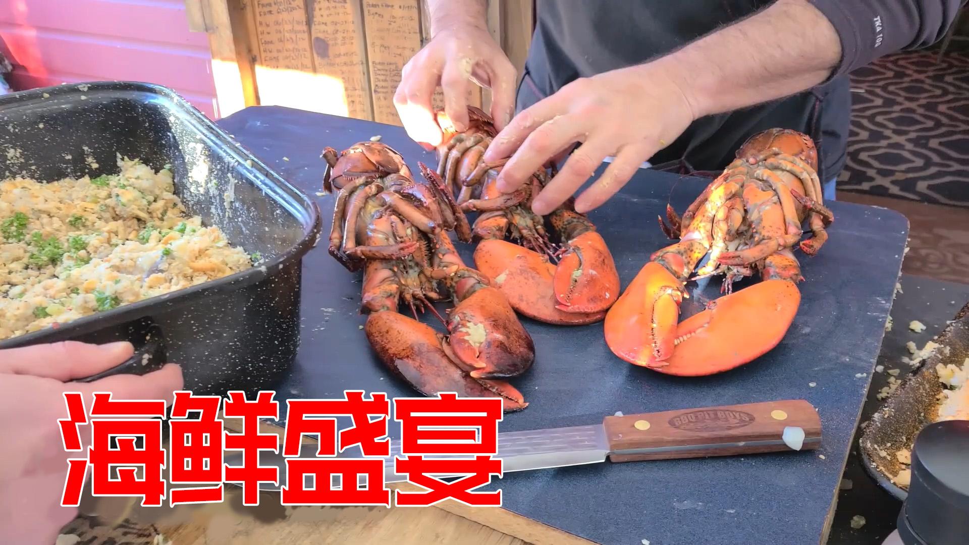 美国土豪BBQ 新年海鲜盛宴导演剪辑版