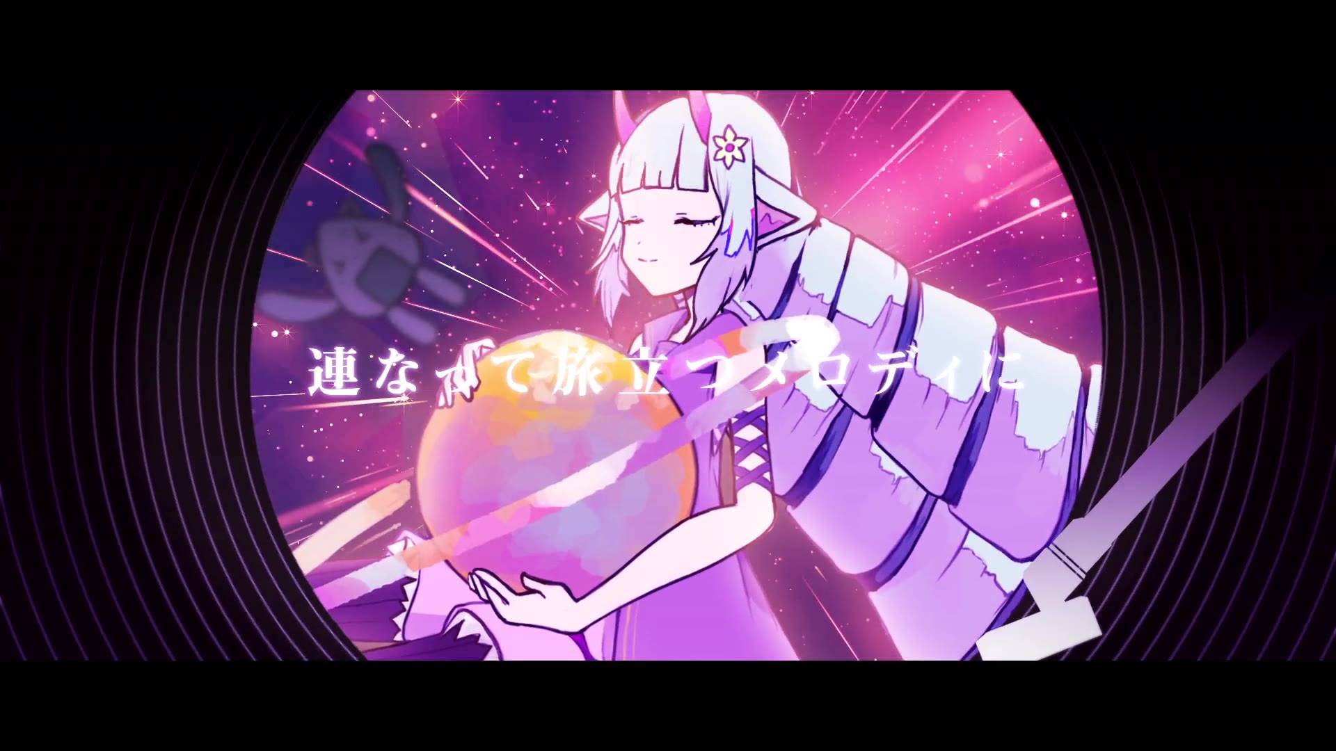 【SHOW BY ROCK!!】惑星のダンスフロア(行星舞池)【アデルミン(黛露敏)】
