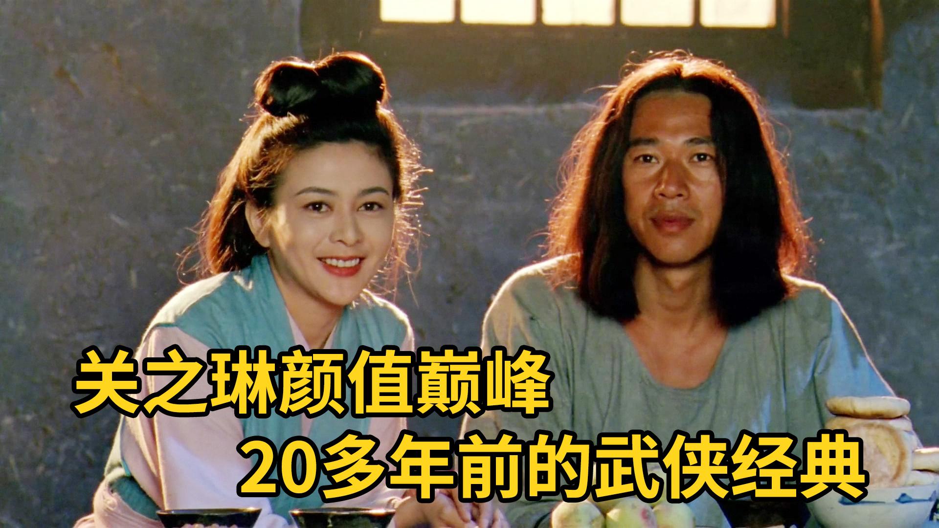 【阿斗】93年拍出,遭内地禁映,香港上映后被下架,如今成为武侠经典《杀人者唐斩》