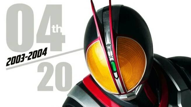 【银河/台译】假面骑士555(粤语中字)全集+剧场版【BD1080P】